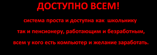 http://buks-money.nethouse.ru/static/img/0000/0004/4370/44370552.pxhefophv5.W665.png